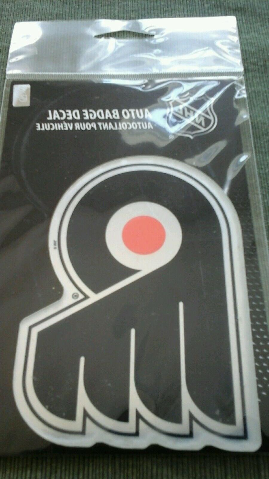 NHL Car Truck Seat Covers Set of 2 Fanmats Choose Your Team
